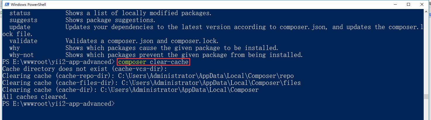 再次清空 Composer 缓存,执行命令:composer clear-cache