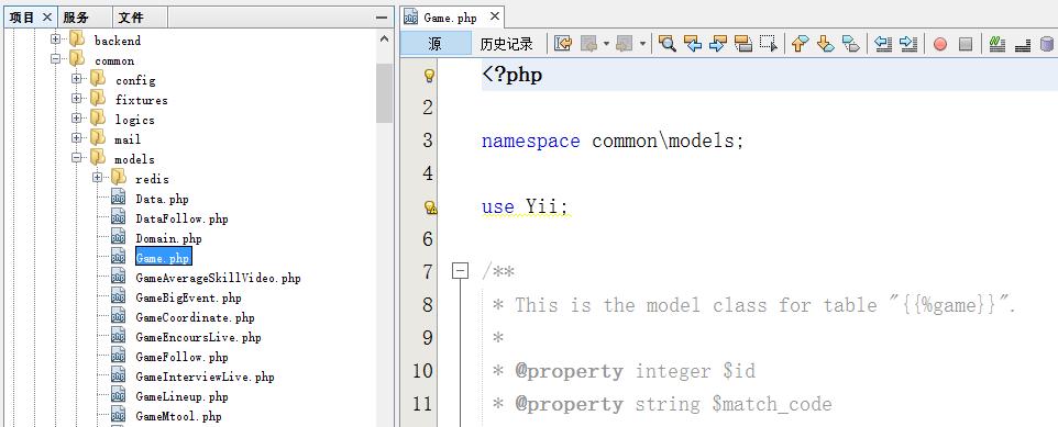 在common/models目录中的MySQL模型文件为Gii工具所生成