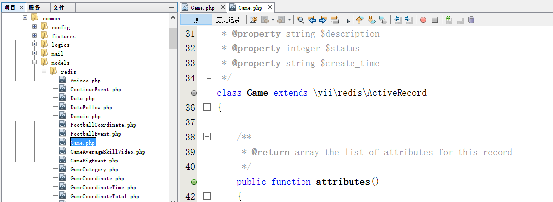 在common/models/redis目录中的Redis(ActiveRecord)模型文件为模型字段结构的定义