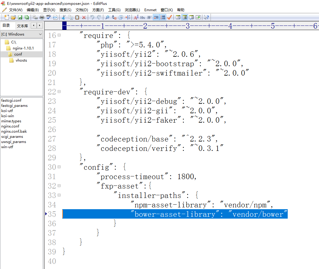 """查看 composer.json 文件,发现 """"bower-asset-library"""": """"vendor/bower"""""""
