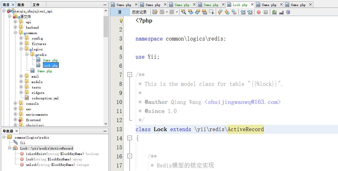 在common/logics/redis目录中的Redis(原生命令)模型文件为业务逻辑相关,不需要继承至 \common\models\redis\Game 数据层,而是直接继承至 \yii\redis\ActiveRecord