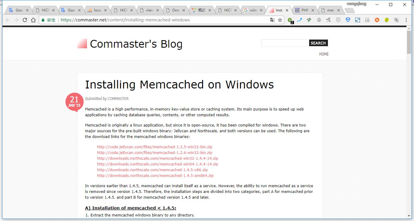 参考网址:https://commaster.net/content/installing-memcached-windows