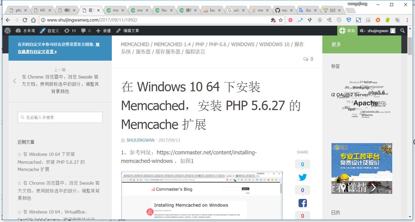 之前写过一篇在 PHP 5.6.27 下的博客:http://www.shuijingwanwq.com/2017/09/11/1892/ ,此次是 PHP 7.0.22 下的