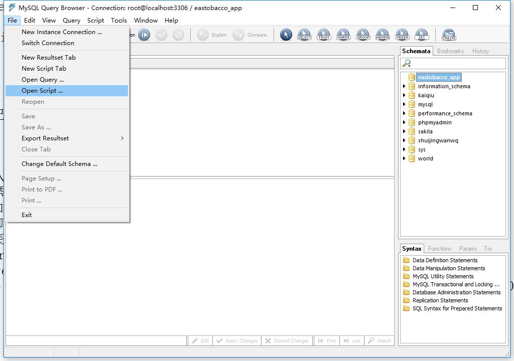 由于在 phpMyAdmin 中无法导入过大的 SQL 文件,因此决定在 MySQL Query Brower 中导入