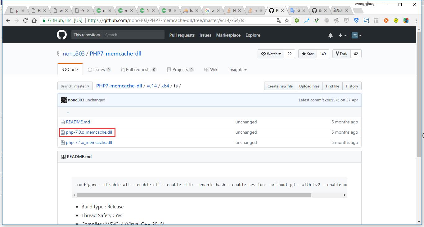 打开网址:https://github.com/nono303/PHP7-memcache-dll/tree/master/vc14/x64/ts ,下载:php-7.0.x_memcache.dll