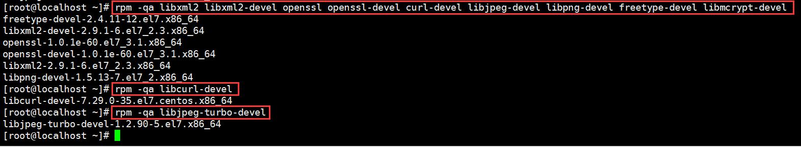 查看安装情况,libmcrypt-devel未安装