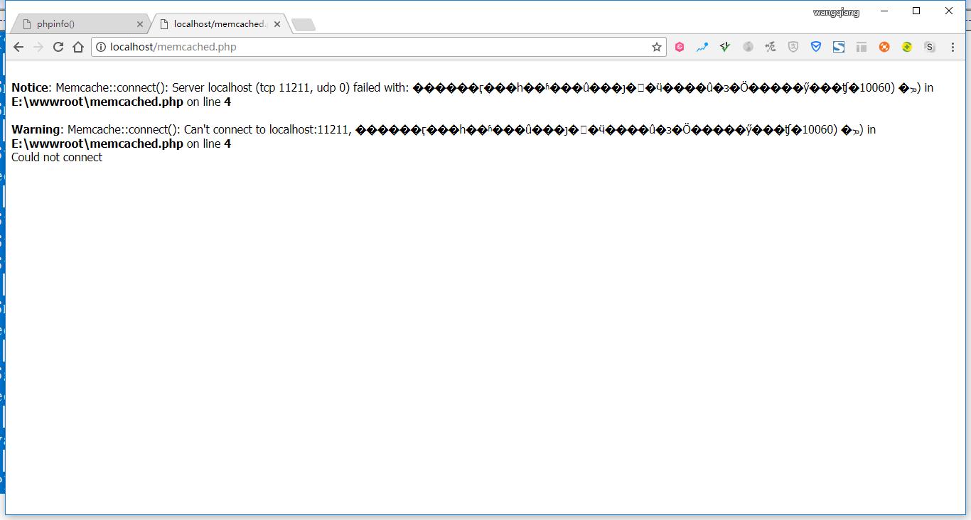 在重启机器后,运行测试程序,报错:Notice: Memcache::connect(): Server localhost (tcp 11211, udp 0) failed with: