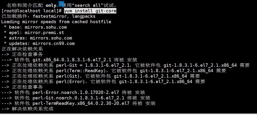 安装 Git