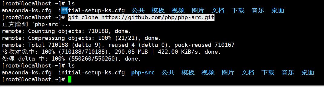 从 PHP Github 仓库中获取源代码