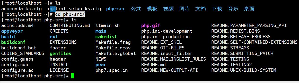 进入目录:php-src