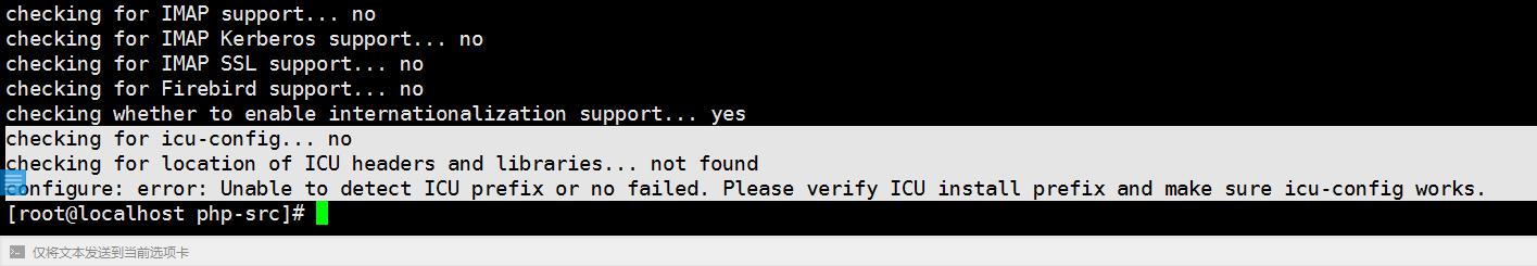 去掉 --enable-zip \ 后面的空格,再次编译安装PHP,报错