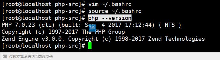 查看 PHP 版本