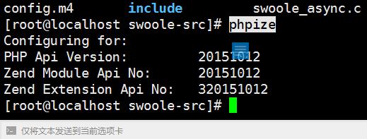 使用 phpize 来生成php编译配置,执行命令