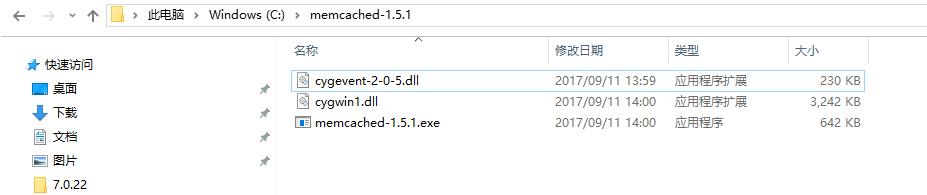 下载成功后,复制至:C:\memcached-1.5.1