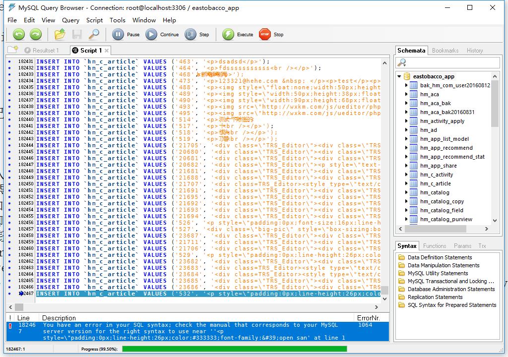 执行报错:You have an error in your SQL syntax