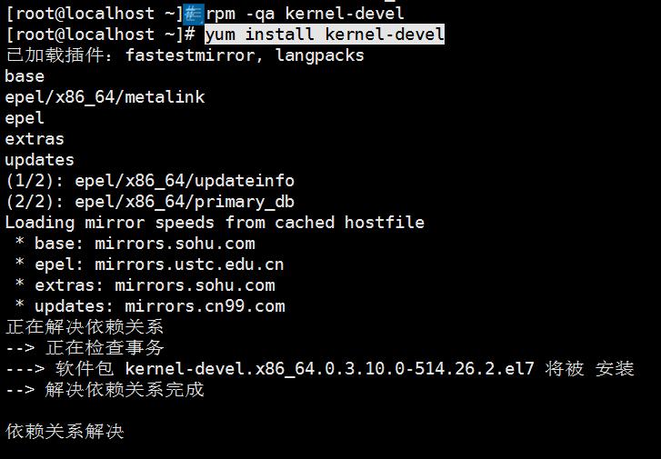 安装 kernel-devel