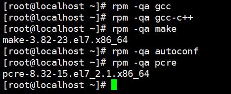 环境依赖检查,分别查看gcc、gcc-c++、make、autoconf、pcre的安装情况,未安装的,需要安装,gcc、gcc-c++、autoconf未安装