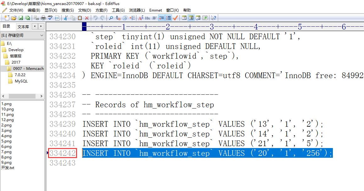 原因在于:SQL文件本身存在错误,未导入完全,总计 334242 行,在182467行存在错误,导入截止