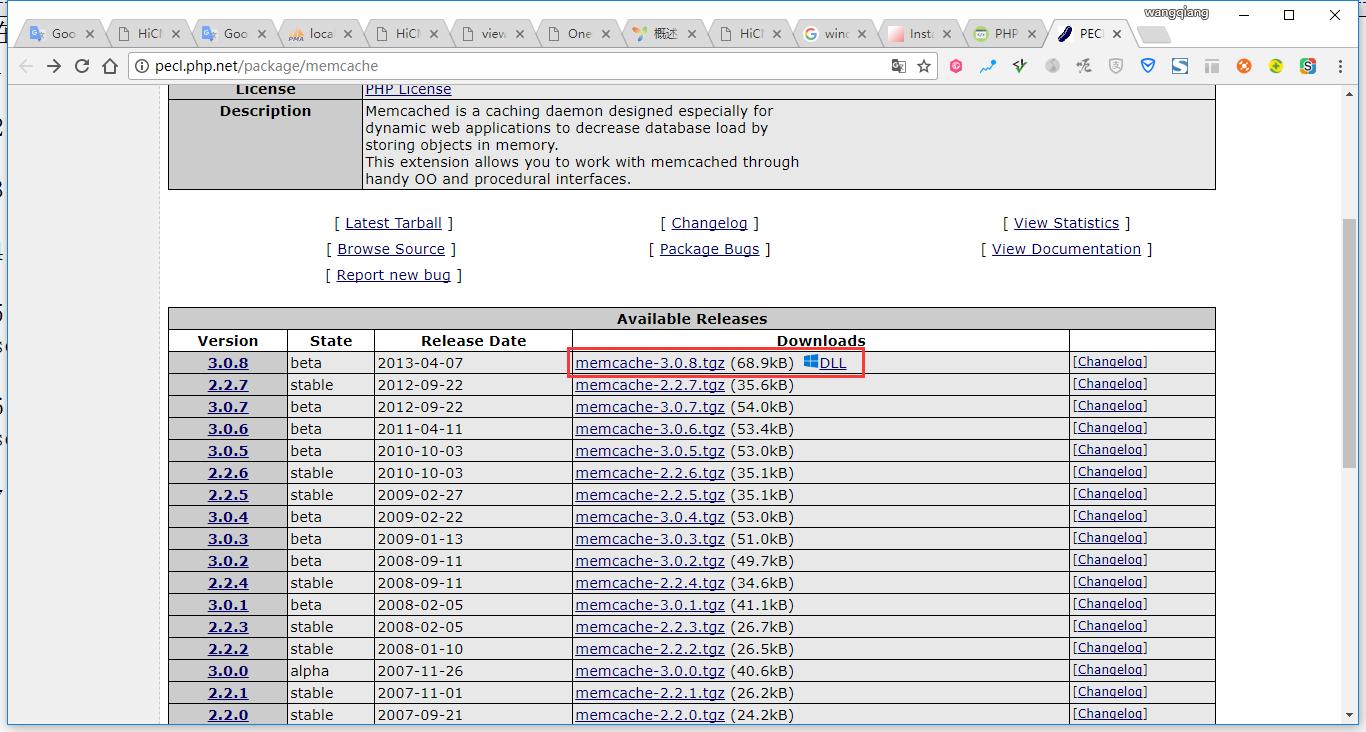安装 PHP 的 Memcache 扩展,打开网址:http://pecl.php.net/package/memcache
