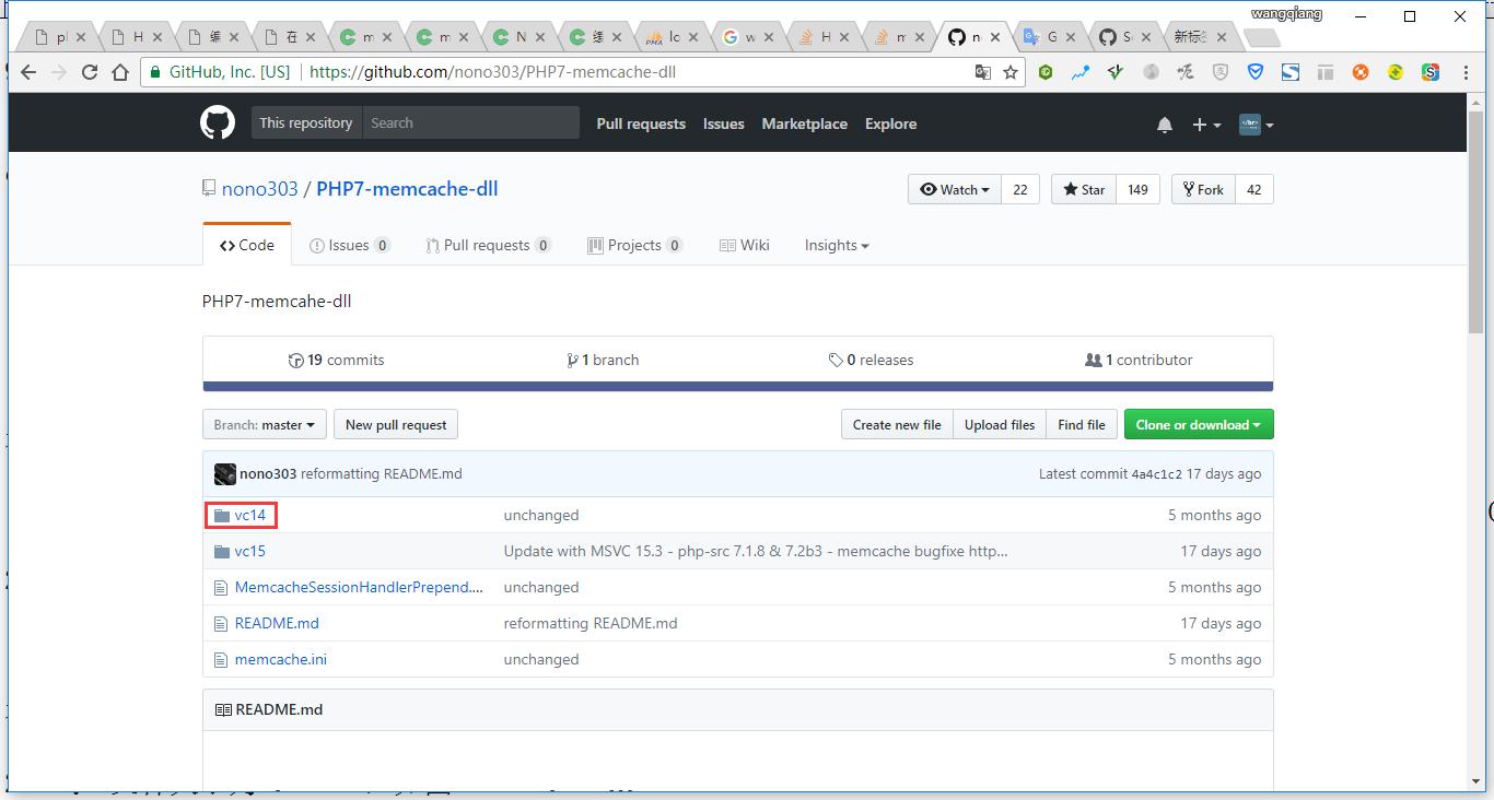 打开网址:https://github.com/nono303/PHP7-memcache-dll ,选择vc14