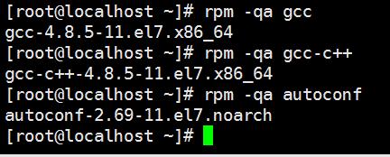 再次查看gcc、gcc-c++、autoconf的安装情况,皆已安装成功