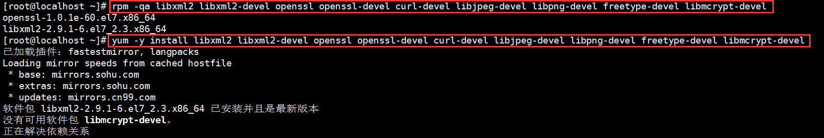 编译安装 php7 之前需要安装对应的编译工具和依赖包,运行如下命令