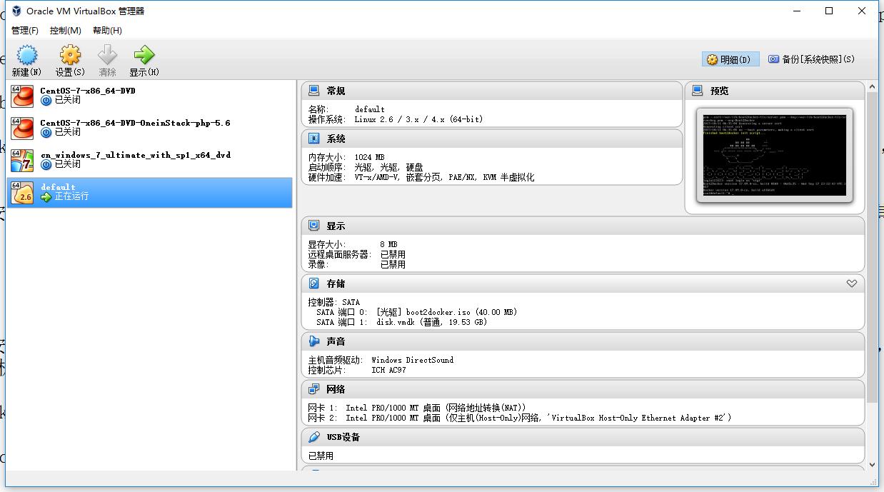 打开 Oracle VM VirtualBox,发现名称为default的虚拟电脑在运行中