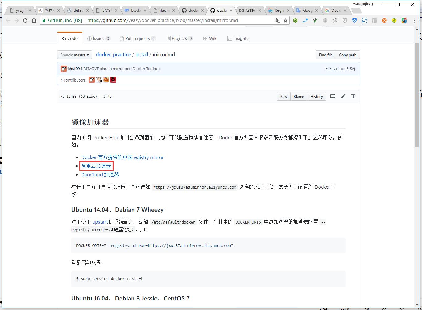国内访问 Docker Hub 有时会遇到困难,此时可以配置镜像加速器