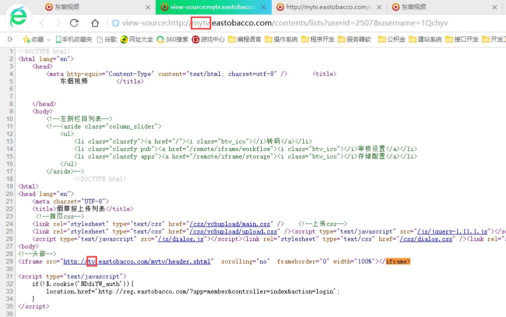 查看网页源代码,确定是由于 iframe 且是因为网址不一致导致