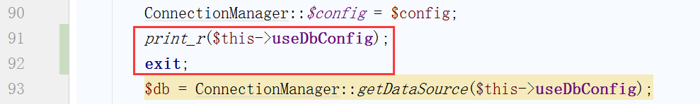 打印 $this->useDbConfig,其值为 tmp