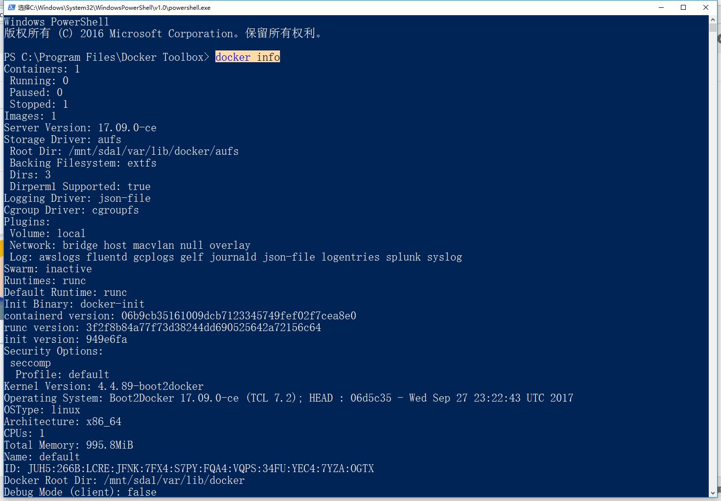 实则启动Windows PowerShell,且进入了C:\Program Files\Docker Toolbox>,在此处运行 docker 命令与在 Docker Quickstart Terminal 中运行是一致的,自行根据喜好选择了