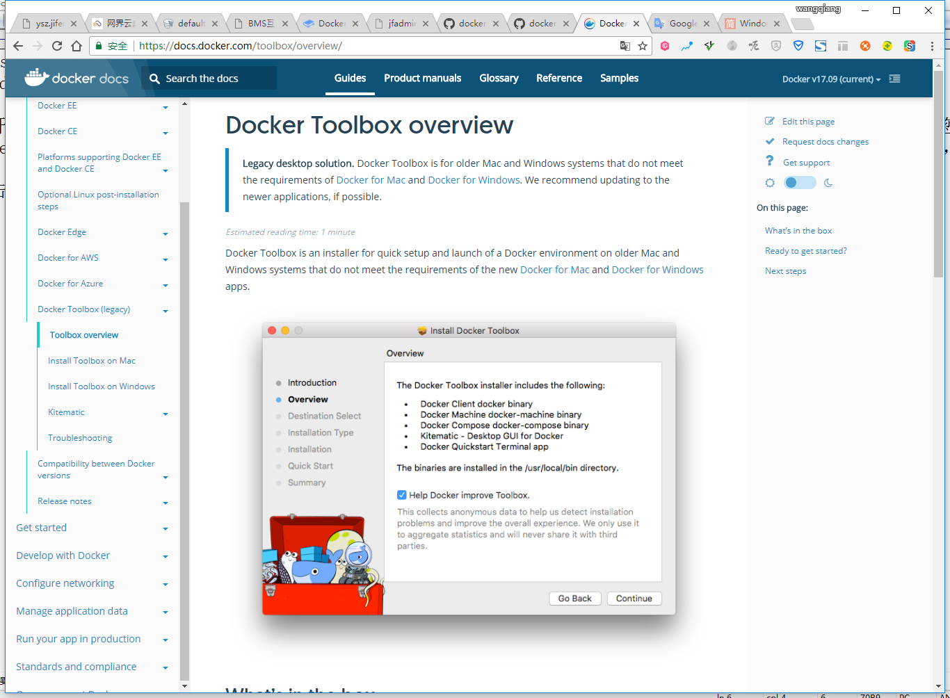 点击 Docker Toolbox 链接,进入:https://docs.docker.com/toolbox/overview/