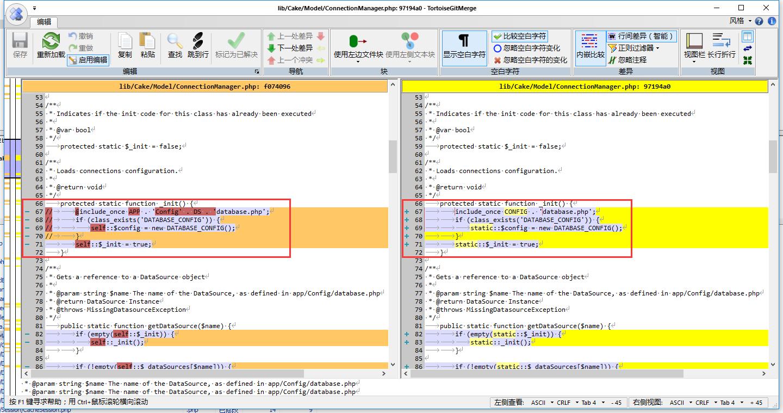 但是之前在 CakePHP 2.6.4 确定是正常的,决定对比一下区别,发现区别所在(注:修改了核心库,升级之后,核心库的 _init() 被还原)