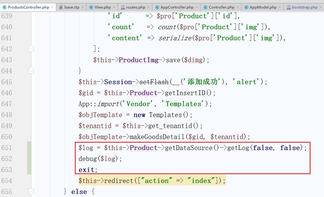 在执行成功后,跳转之前,打印 Product 模型已经执行过的 SQL 语句