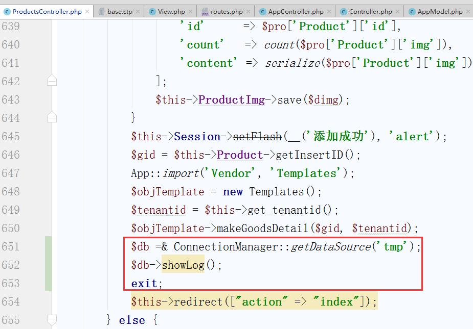 在执行成功后,跳转之前,打印已经执行过的所有 SQL 语句