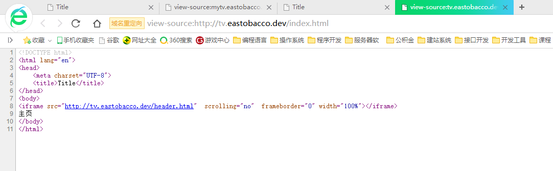 tv.eastobacco.dev,新建对应的页面 index.html,包含本域名的 header.html
