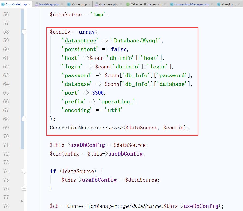 在运行时以给定的名称和设置动态创建一个DataSource对象,便无需修改核心库