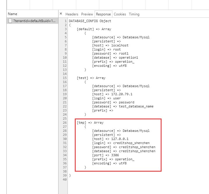 在 \lib\Cake\Model\ConnectionManager.php的getDataSource方法打印static::$config,$tmp已经存在