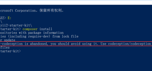 composer install 时,提示:Package yiisoft/yii2-codeception is abandoned, you should avoid using it. Use codeception/codeception instead.
