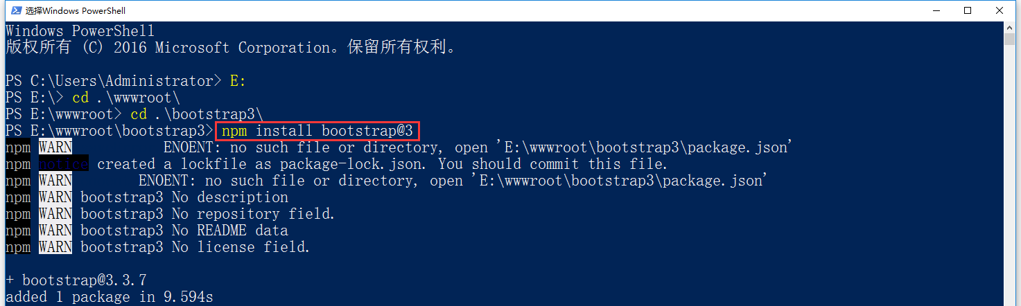 通过 npm 进行安装 v3