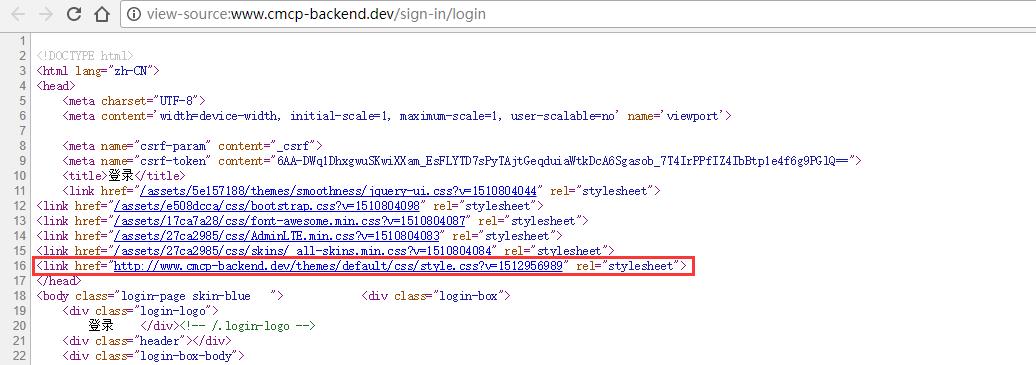 查看登录页面的源代码,最大的变化在于包含的CSS/JS文件,其路径为绝对路径