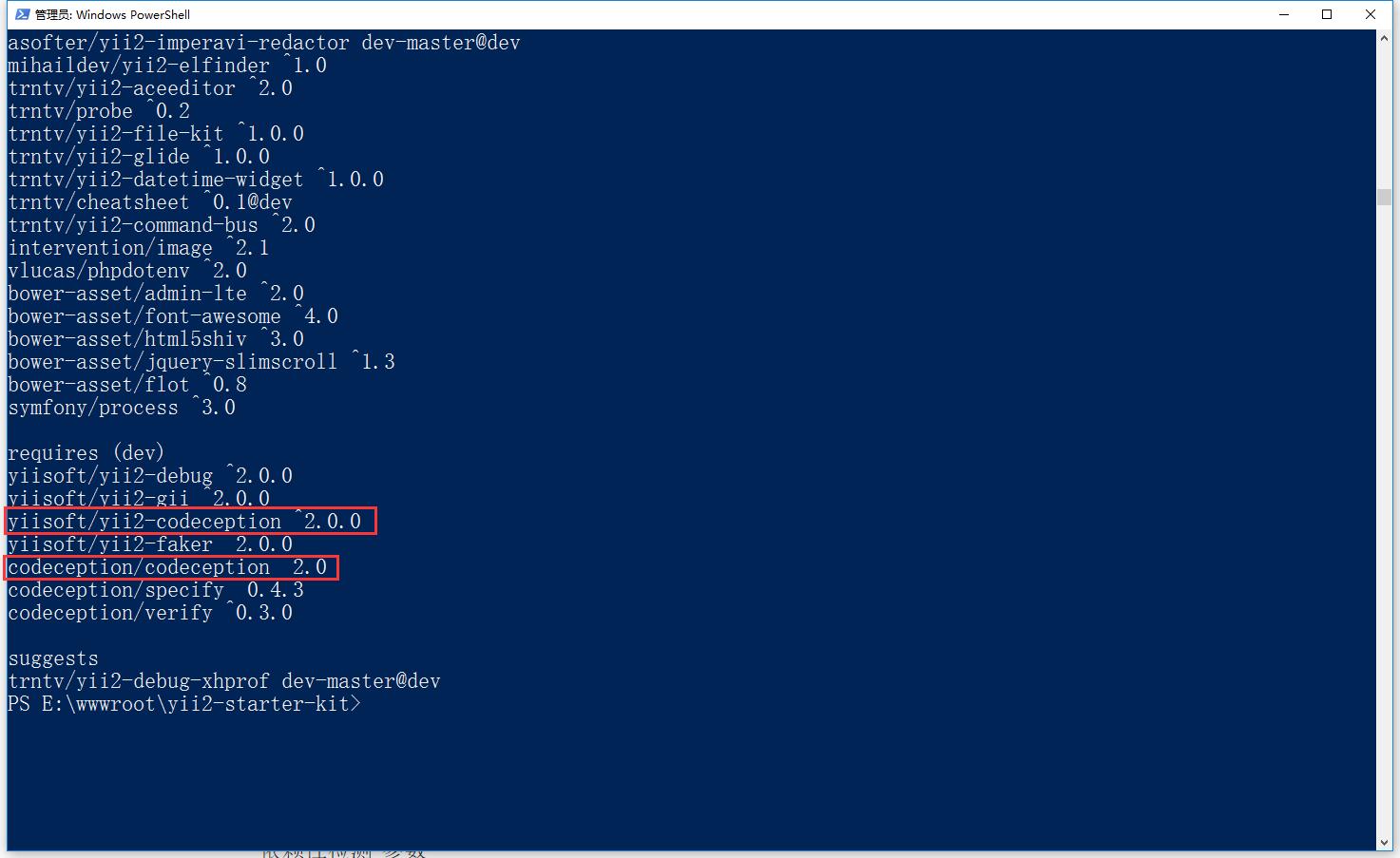 查看 requires (dev) 选项,发现 codeception/codeception 已经存在,因此,只需要删除 yiisoft/yii2-codeception 即可