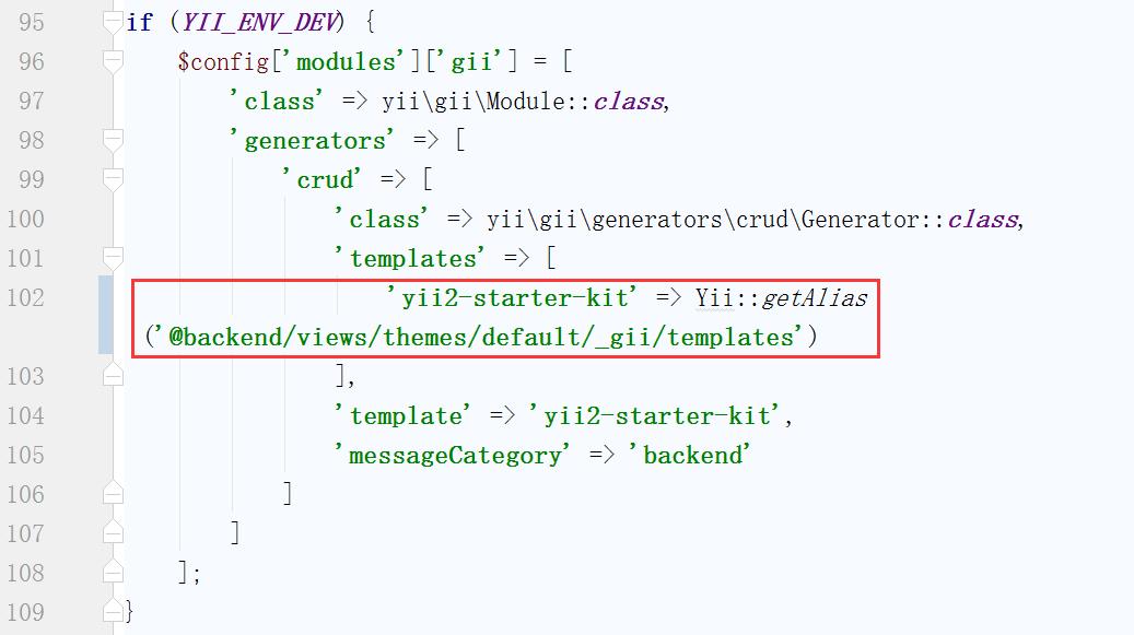 配置 Gii 模板文件,其主题为:default
