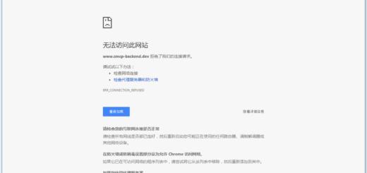 Google Chrome 升级至 63 后的第一天早晨,打开:http://www.cmcp-backend.dev/ ,自动跳转为:https://www.cmcp-backend.dev/