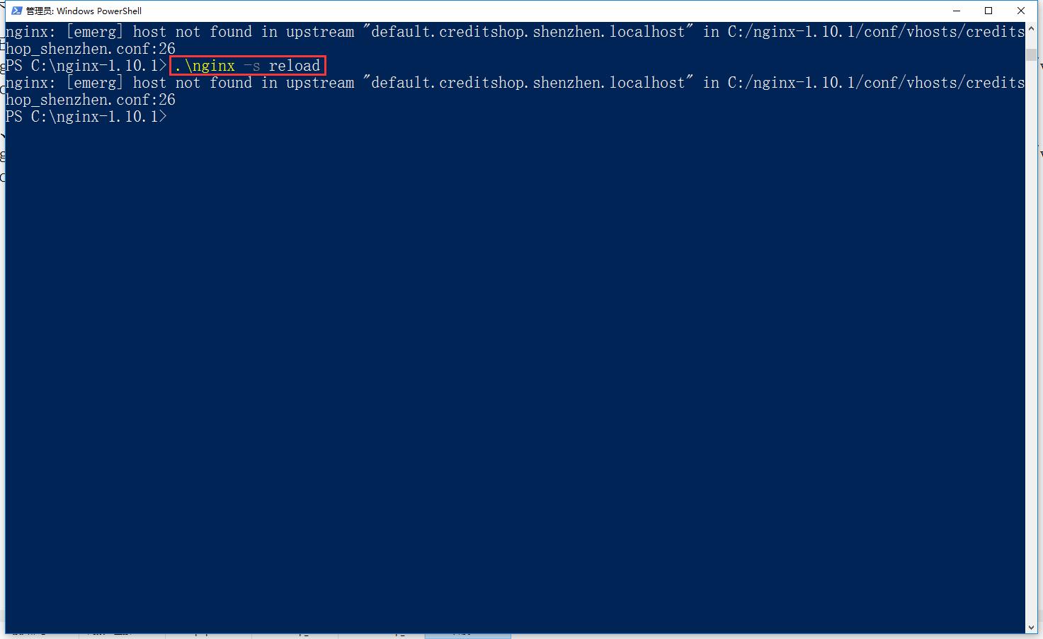 """在 Windows 10、Nginx 1.10.1 下,执行命令:nginx -s reload,重新加载 Nginx 配置,报错: nginx: [emerg] host not found in upstream """"default.creditshop.shenzhen.localhost"""" in C:/nginx-1.10.1/conf/vhosts/credits hop_shenzhen.conf:26"""