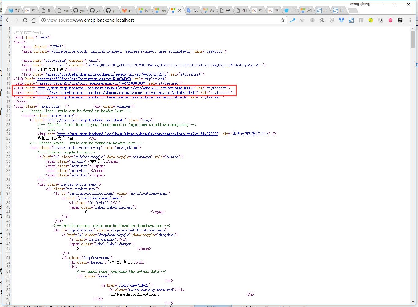 查看源代码,AdminLTE.css、_all-skins.css,已经实现主题化了