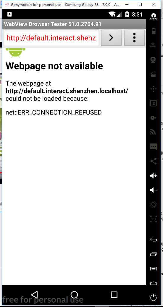 打开网址:default.interact.shenzhen.localhost,报错:Webpage not available