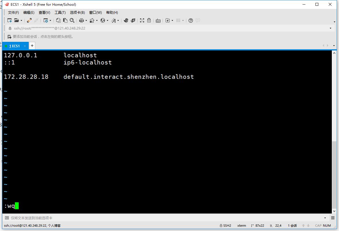 调整第12步骤,放弃使用 Windows 编辑器 EditPlus,使用 Linux 编辑,通过 FTP 上传与下载