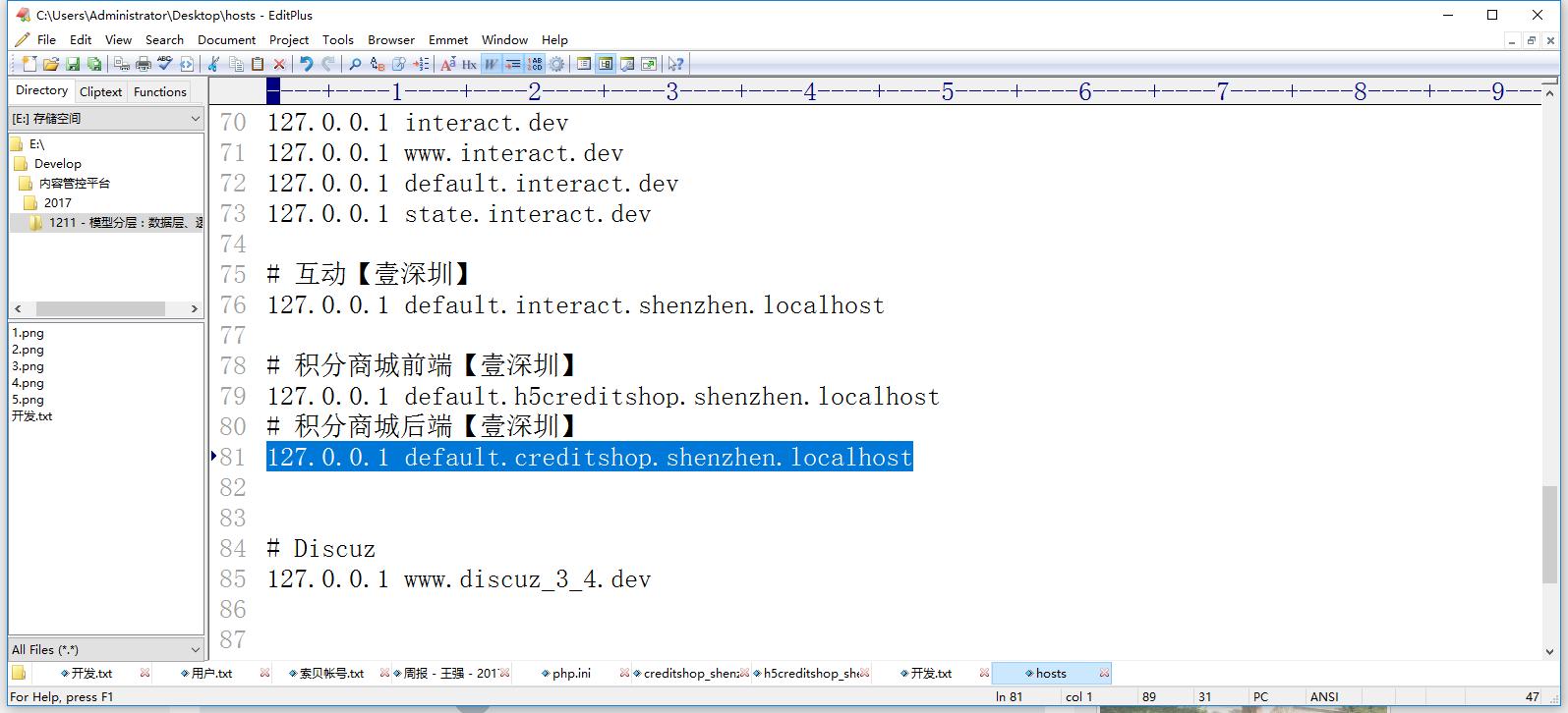 编辑 hosts 文件,配置 default.creditshop.shenzhen.localhost 的解析