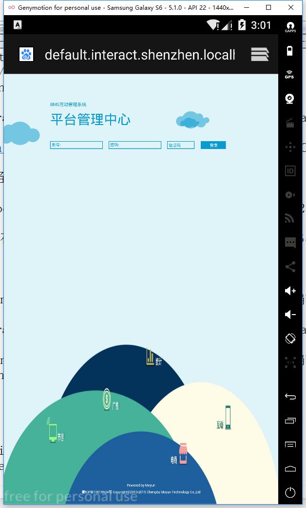 新建一个虚拟设备,Samsung Galaxy S6 - 5.1.0,基于 Total Commander 编辑 hosts 成功,且打开网址:default.interact.shenzhen.localhost,正常